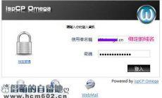 ispCP:域名管理/FTP创建/MySQL数据库使用图文教程