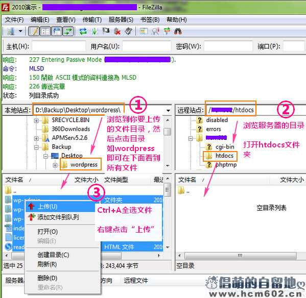 ispCP:域名管理/FTP创建/MySQL数据库使用图文教程 2010 09 29 00778