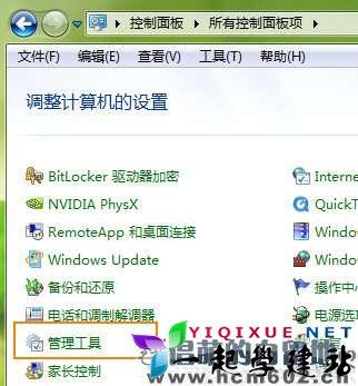 演示:Windows7 下安装IIS7 启用ASP+Access环境 2010 09 15 00573
