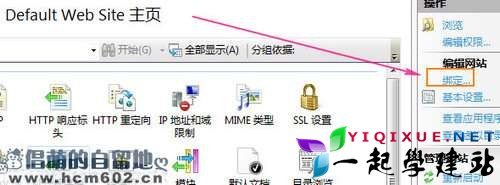 演示:Windows7 下安装IIS7 启用ASP+Access环境 2010 09 15 00584