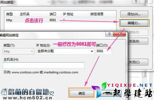 演示:Windows7 下安装IIS7 启用ASP+Access环境 2010 09 15 00585