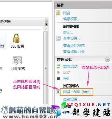 演示:Windows7 下安装IIS7 启用ASP+Access环境 2010 09 15 00586