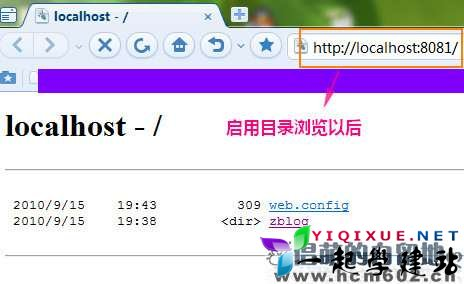 演示:Windows7 下安装IIS7 启用ASP+Access环境 2010 09 15 00581