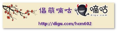 倡萌微博 2010 12 12 01638