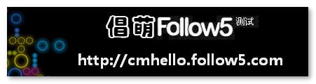 倡萌微博 2010 12 12 01642