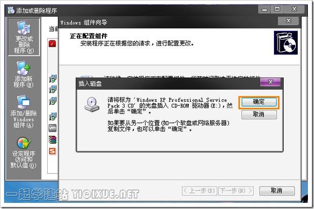 2011-04-01_454