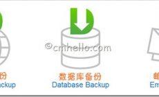 Dropmysite:远程备份你的网站文件、数据库和邮件