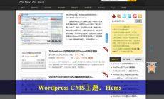 WordPress主题:Hcms1.2发布