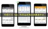 百度Site App:国内首家WebApp在线生成服务平台