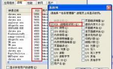 XAMPP:本地PHP环境搭建工具(安装、使用、故障及解决方法)