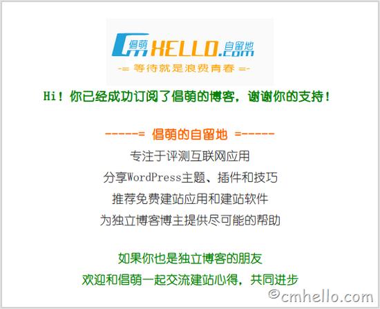 cmhello.com-120010