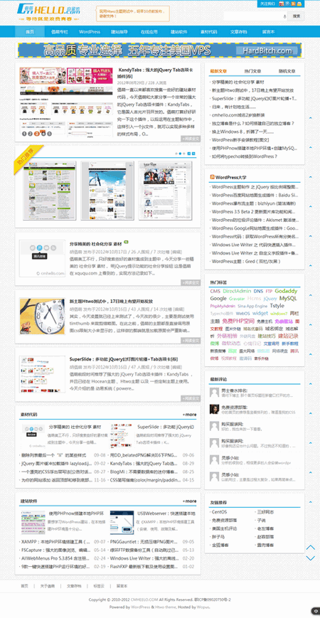 cmhello.com-201210025