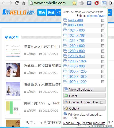 cmhello.com-201304107