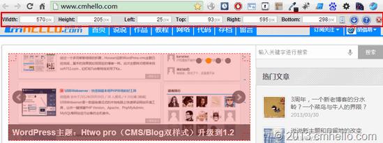 cmhello.com-201304109