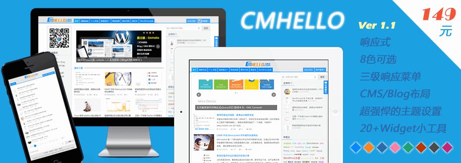 cmhello-1.1
