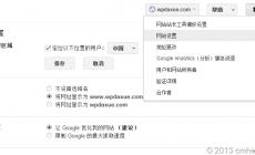 """关于""""Googlebot 无法访问您的网站"""""""