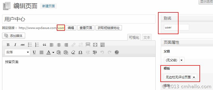 0069-cmhello_com
