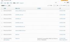 警惕网站根目录/上传目录的压缩文件扫描窃取行为