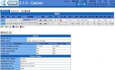 LNMP笔记:安装 Xcache 缓存扩展,降低服务器负载