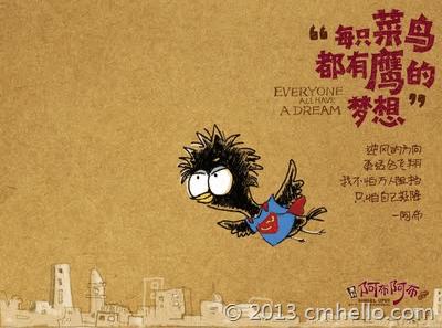 cmhello.com-201303095