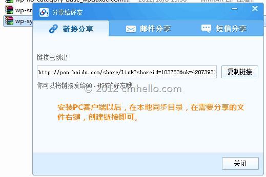 cmhello.com-201210033