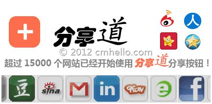 cmhello.com-201212071