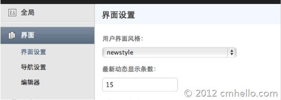 cmhello.com-201212076