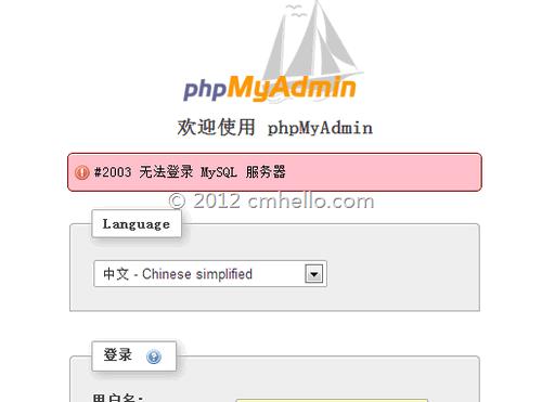 cmhello.com-201302087