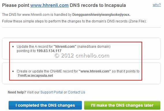 cmhello.com-201211062