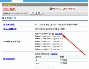 wpdaxue.com-201211127