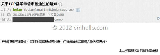 cmhello.com-201211047