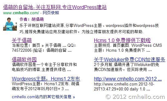 cmhello.com-201211037